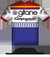 gitane-campagnolo.png